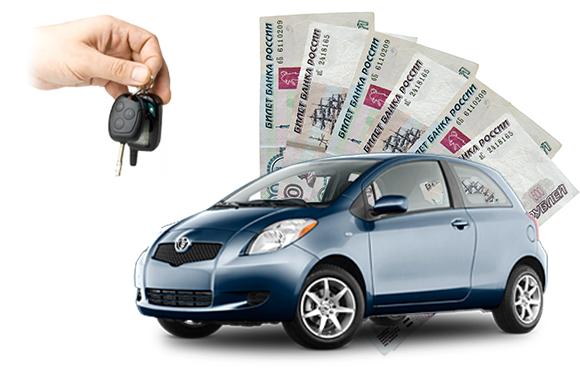 Выкуп автомобиля в Иркутске